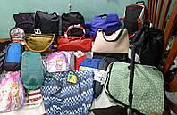 Сумки СТОК КОЖАННЫЕ , дорожные сумки,рюкзаки