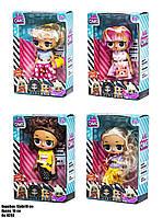 Кукла LOL в коробке 4 вида