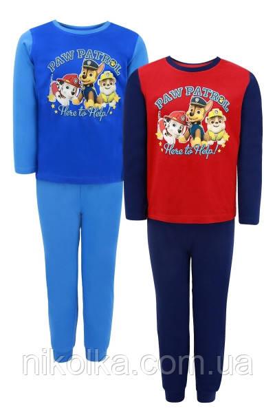 Пижама для мальчиков оптом, Disney, 98-128 рр., арт. 833-484
