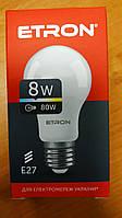 Світодіодна Лампа Ertron lihgt power 8W Е27 4200