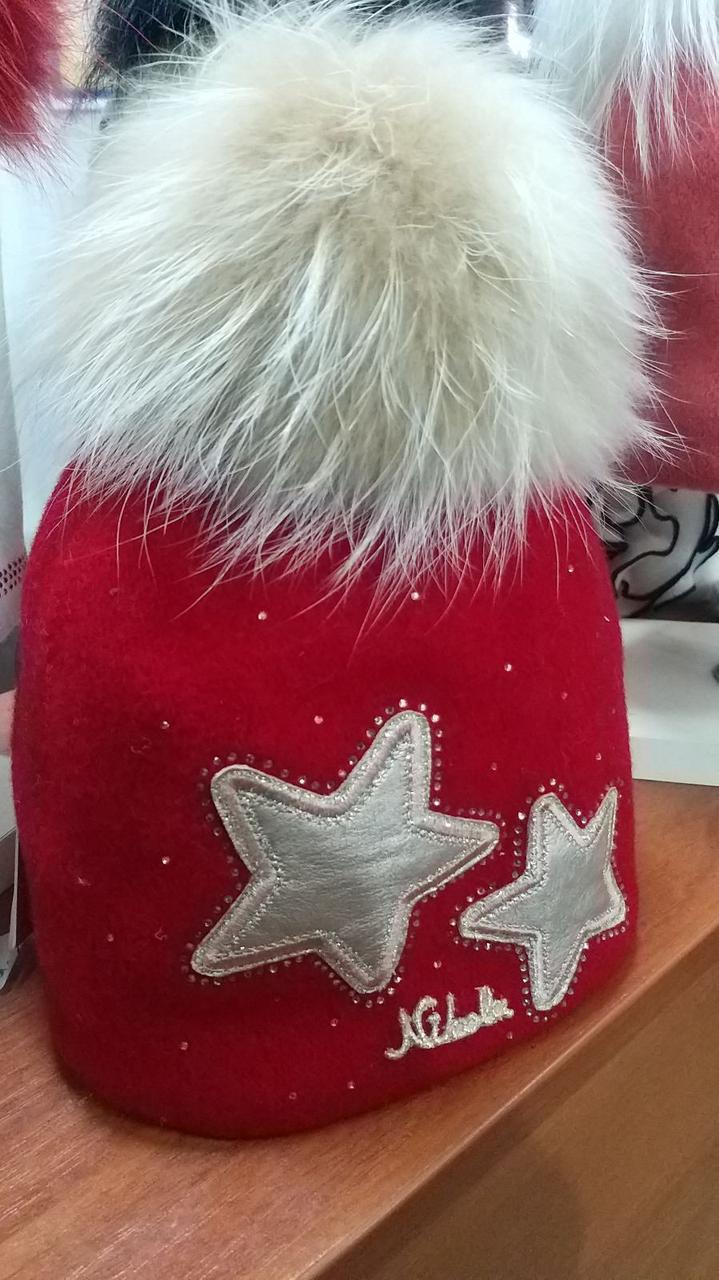 Яркая детская шапочка из валяной шерсти со звездами, Польша