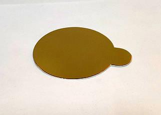 Подложка для торта золото-серебро d 9,5 см с ручкой