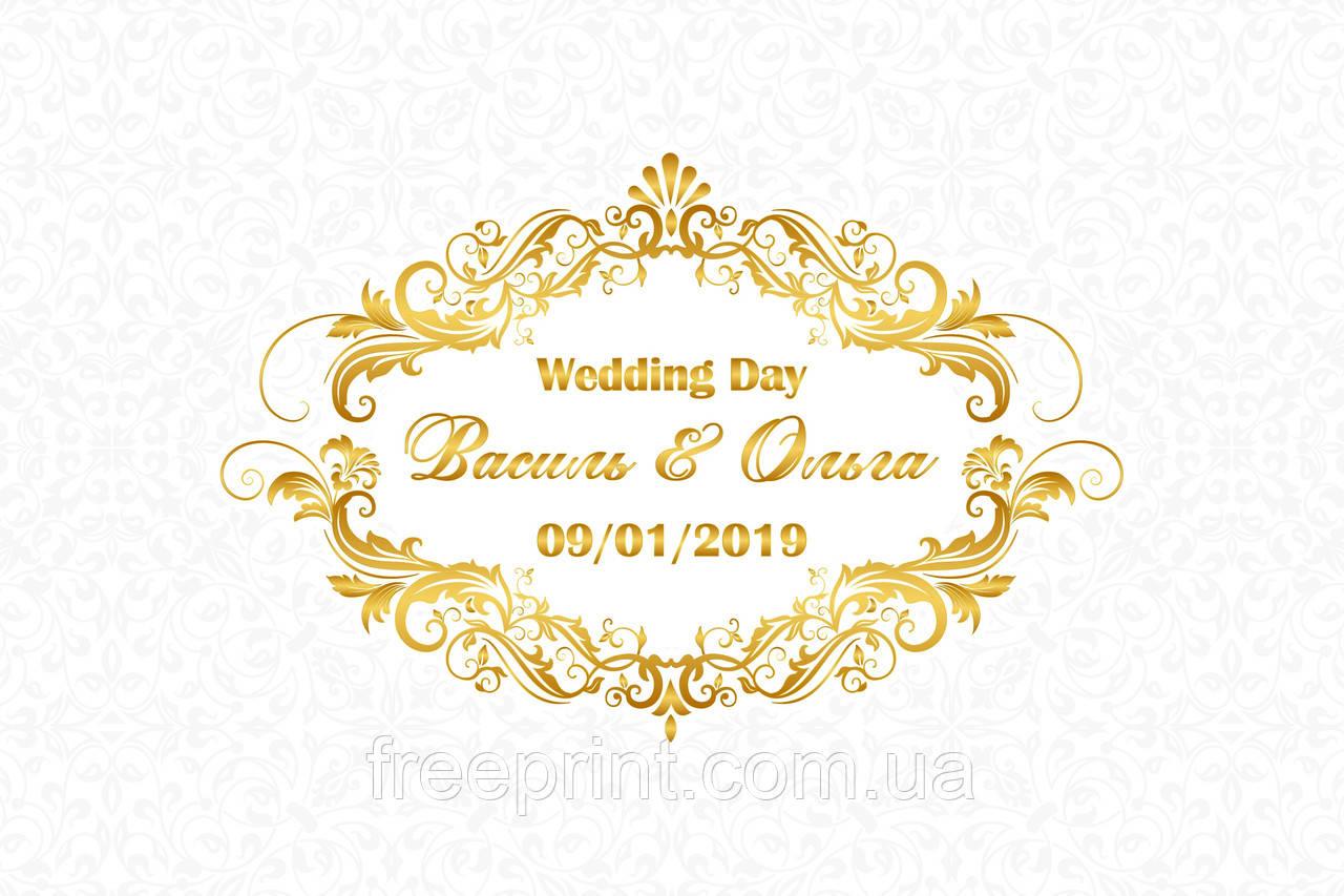 Фотозона для весілля, фон для розпису, весільна фотозона