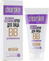 Крем для лица  BB проблемной кожи Clearskin Avon Medium