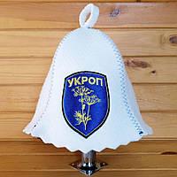 """Шапка в баню G """"УКРОП"""" сине-белая геотекстиль"""