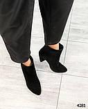 Ботильоны женские на конусообразном каблуке, фото 2