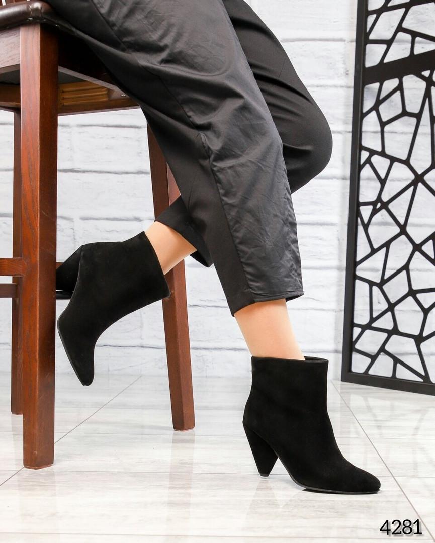 Ботильоны женские на конусообразном каблуке