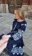 Плаття бохо МВ-160с