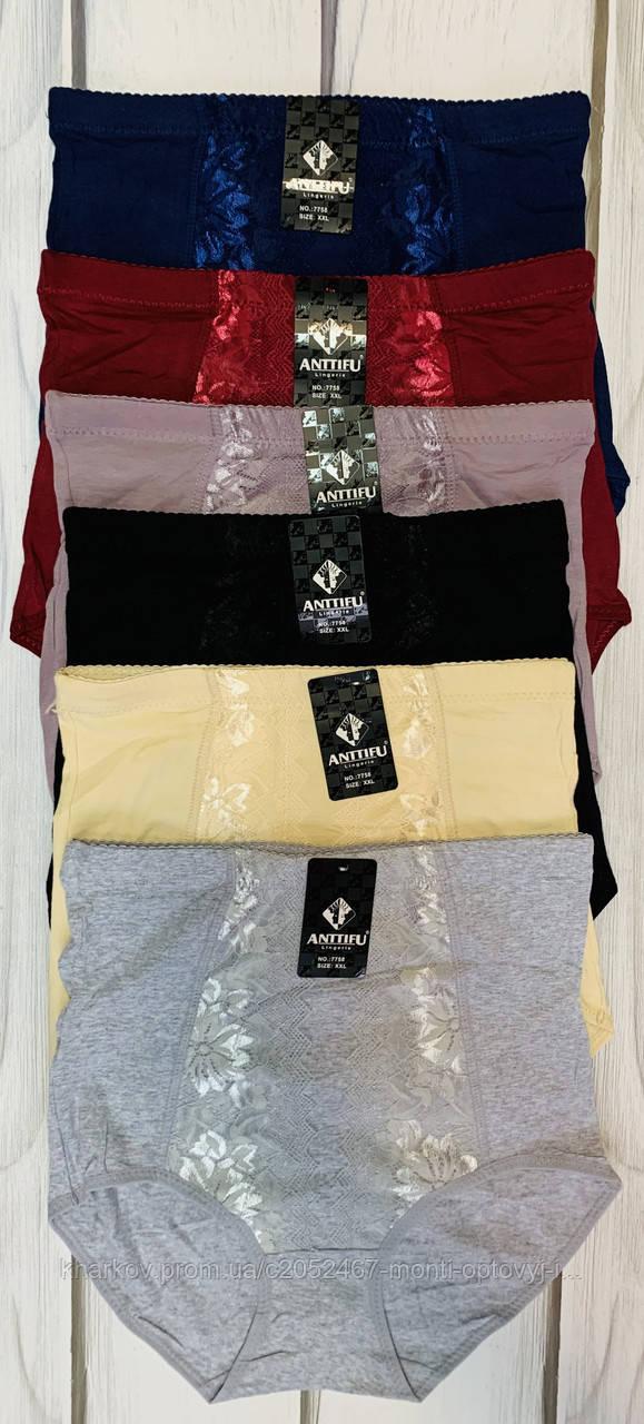 Шикарные женские трусики из плотной хлопковой ткани
