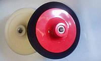Круг поролон полировальный чёрного цвета диаметр 150 мм М14