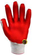 Перчатки для стекла Sigma
