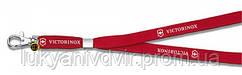 Шнурок на шею с карабином Victorinox