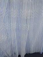 Тюль занавески портьеры ширина 285 см сублимация узор 3 цвет шампань
