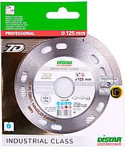 Алмазный диск Distar 1A1R 125x1,1/0,8x8x22,23 Esthete