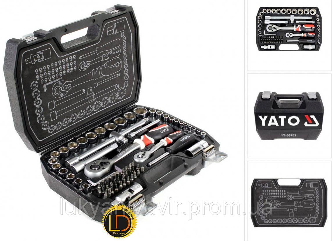 Набор инструментов Yato 1/4'' и 1/2'' 72 предметов