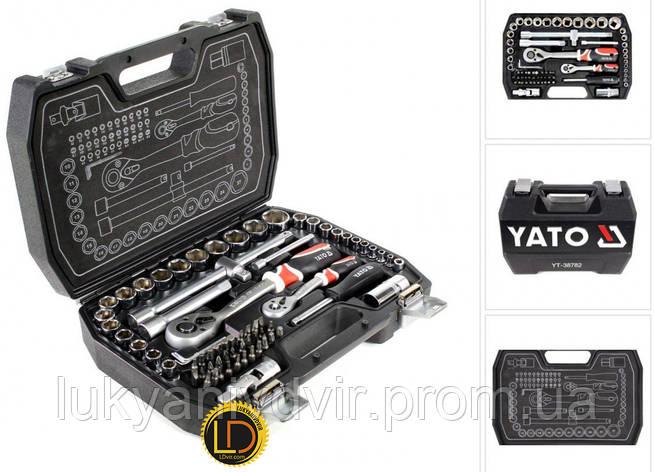 Набор инструментов Yato 1/4'' и 1/2'' 72 предметов, фото 2