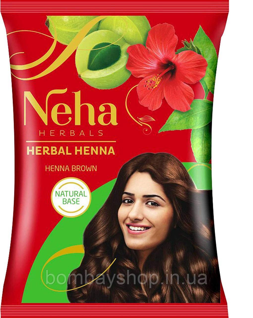 Хна-фарба для волосся NEHA HENNA (Неха Хена) руда збагачена амлою та гібіскусом виробництва Індії 15г