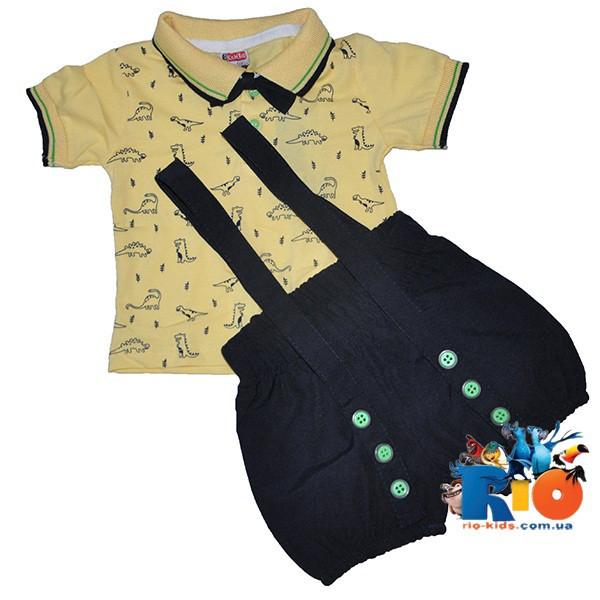 Детский летний костюм (футболка, шорты) для мальчика 6-18 мес (4 ед в уп)