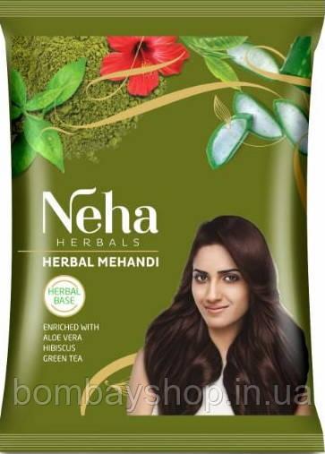 Хна-фарба для волоcся NEHA Herbal Mehandi (Неха) руда виробництва Індії 20г