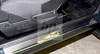 Защитные хром накладки на пороги Lada Niva (лада нива / ВАЗ 2121/ ВАЗ 2131) 2000+