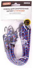 Ремни для крепежа багажа 4х60см, 8-ніжка