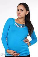 """Облегающий лонгслив для беременных и кормящих """"Layma print """", бирюза 2"""