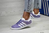 Женские кеды фиолетовые Adidas Gazelle 8039