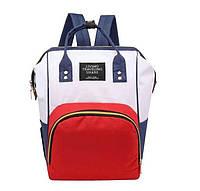 Рюкзак органайзер для мам Living Traveling Share (Красно-бело-синий) Сумка трансформер