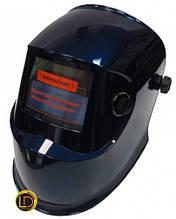 Сварочная маска - хамелеон FORTE МС-9000