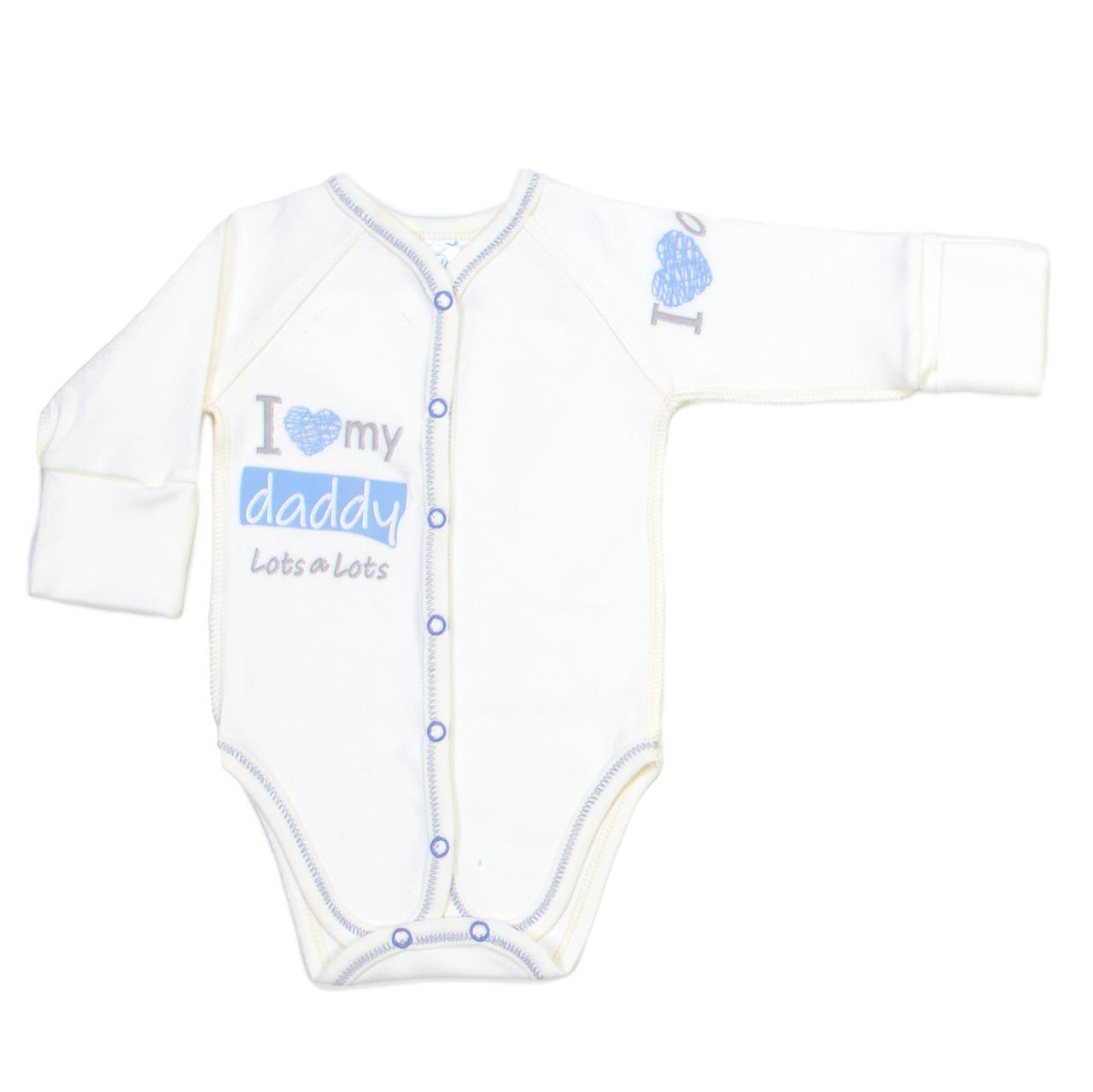 Боди для новорожденных Veres I love my daddy blue интерлок молочный