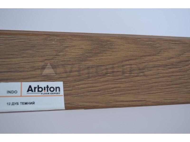 Плинтус Arbiton INDO 12 Дуб темный 2.5 метра