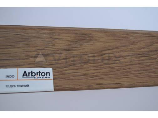 Плинтус Arbiton INDO 12 Дуб темный 2.5 метра, фото 2