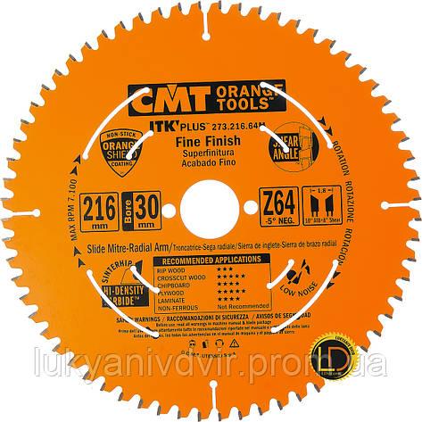 Пильный диск CMT 216х30 Z64, фото 2