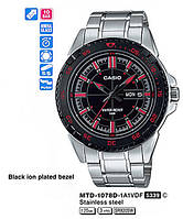 Мужские часы Casio MTD-1078D-1A1VEF оригинал