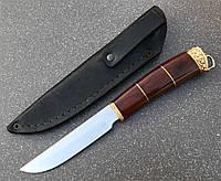 Нож туристический эксклюзивный с литьём Спутник 13, марка стали 1.4116 (длина клинка 128 мм)