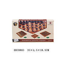 Шахматы, шашки, нарды арт.B3517