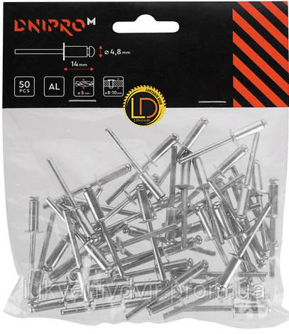 Заклепка алюминиевая Dnipro-M 4,8x14мм 50шт., фото 2