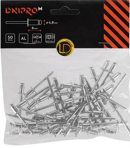Заклепка алюминиевая Dnipro-M 4,8x8мм 50шт., фото 2