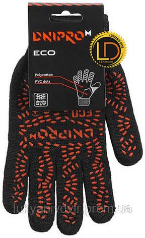 Перчатки Dnipro-M Eco, фото 2