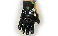 Мотоперчатки кожаные Alpinestars M10-BW (закр.пальцы, протектор-усилен, р-р L,M,XL, черный-белый)
