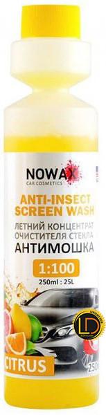 Омывыатель стекла концентрат летний Anti Insekt Screen Wash Citrus,250ml.
