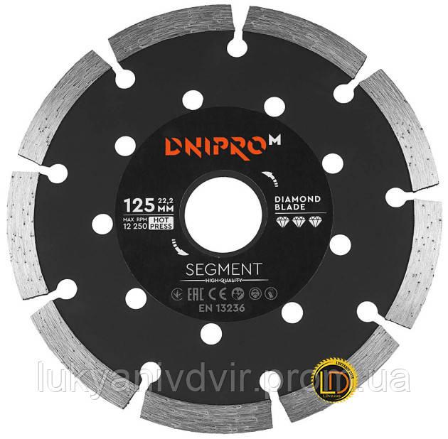 Алмазный диск DNIPRO-M 125 22,2,Segmemt