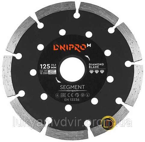 Алмазный диск DNIPRO-M 125 22,2,Segmemt, фото 2
