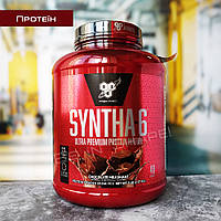 Протеин SYNTHA-6 (2,27 кг) Chocolate Milkshake BSN