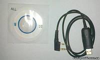 Кабель программирования для радиостанций USB