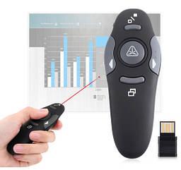 USB презентер с лазерной указкой. Пульт для проведения презентаций