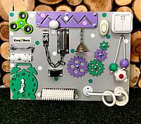 """Бизиборд """"Компакт"""" 30х40 см бізіборд busyboard мятно-фиолетовый ТОП Продаж!, фото 1"""