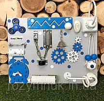 """Бизиборд """"Компакт"""" 30х40 см бізіборд busyboard синий с розеткой"""