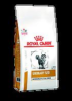 Royal Canin Urinary S/O Moderate Calorie 1,5 кг -диета при мочекаменной болезни у кошек