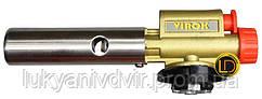 Горелка газовая с цанговым соединением Virok